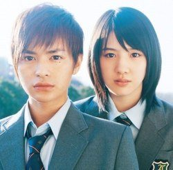 ランウェイ☆ビート(初回生産限定盤・DVD付)/FUNKY MONKEY BABYS【中古】[☆3]