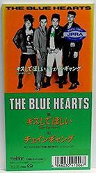 キスしてほしい/THE BLUE HEARTS?【中古】[☆3]