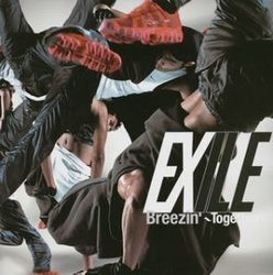 Breezin'~Together~(CCCD)/EXILE【中古】[☆3]