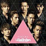 S.A.K.U.R.A. (CD+DVD)/三代目 J Soul Brothers from EXILE TRIBE【中古】[☆3]