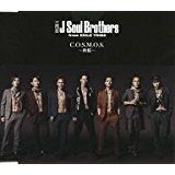 【未開封】C.O.S.M.O.S. -秋桜-/三代目 J Soul Brothers from EXILE TRIBE【中古】[☆5]