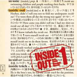 INSIDE OUT 1/INSIDE OUT【中古】[☆2]