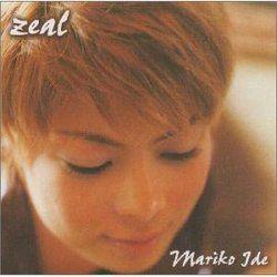 zeal/井手麻理子【中古】[☆4]