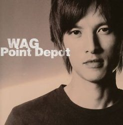 Point Depot/WAG【中古】[☆3]