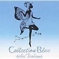 Collection Blue/手嶌葵【中古】[☆3]