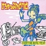 EVERYTIME MUSIC FREAK/ketchup mania【中古】[☆3]