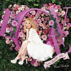 Love Collection ~pink~(通常盤)/西野カナ【中古】[☆2]