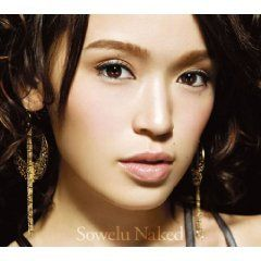 Naked/Sowelu【中古】[☆3]