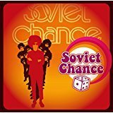 Soviet Chance/ソビエトチャンス【中古】[☆4]