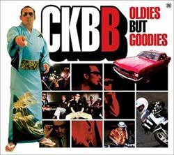CKBB - Oldies but Goodies (初回限定盤)/クレイジーケンバンド【中古】[☆2]