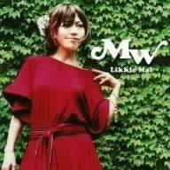 MW/LIKKLE MAI【中古】[☆2]