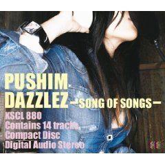 DAZZLEZ~Song of Songs~/PUSHIM【中古】[☆3]