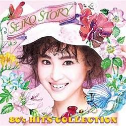 SEIKO STORY~80's HITS COLLECTION~/松田聖子?【中古】[☆3]