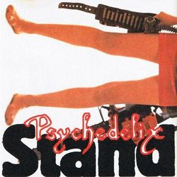 Stand/Psychedelix サイケデリックス【中古】[☆3]