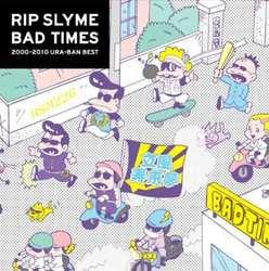 BAD TIMES(初回限定盤)/RIP SLYME【中古】[☆2]