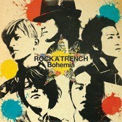Bohemia (初回限定盤B)/ROCK'A'TRENCH【中古】[☆5]