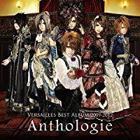 Best Album 2009-2012 Anthologie(初回盤)/Versailles【中古】[☆3]