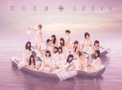次の足跡 初回限定盤 Type A CD+DVD/AKB48【中古】[☆3]