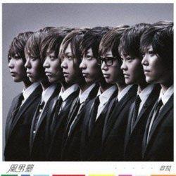 音鼓-OTOKO-(初回限定盤A)(DVD付)/音鼓【中古】[☆3]