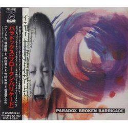 ブロークン・バリケード/PARADOX【中古】[☆3]