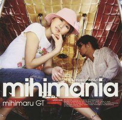 mihimania~コレクション アルバム~/mihimaru GT【中古】[☆4]