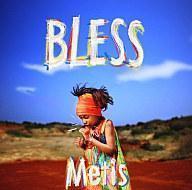 BLESS/Metis【中古】[☆3]
