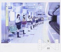 透明な色(Type-A)(DVD付)/乃木坂46【中古】[☆2]