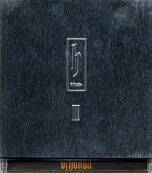 h II/DJ Honda【中古】[☆3]