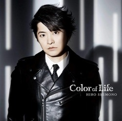 Color of Life 初回限定盤/下野 紘【中古】[☆4]