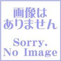 Sexy Second (初回限定盤B)/Sexy Zone【中古】[☆4]