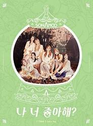 【輸入版】Sonamoo シングル - I Think I Love You (Type B)/Sonamoo【中古】[☆2]
