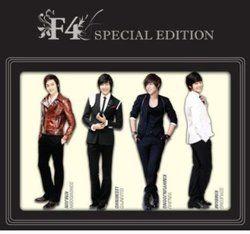 F4 Special Edition (韓国ドラマ「花より男子」)(韓国盤)/Various Artists【中古】[☆4]