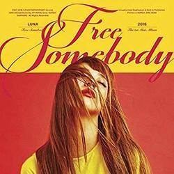 1stミニアルバム - Free Somebody (韓国盤)/ルナ [f(x)]【中古】[☆3]