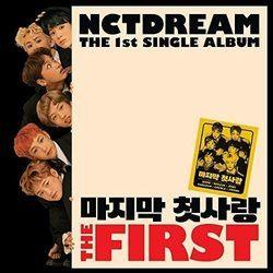 【輸入盤】1stシングル - The First (韓国盤)/NCT Dream【中古】[☆4]