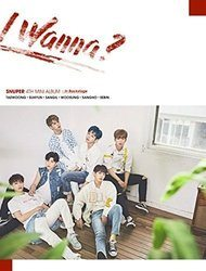 【輸入版】Snuper 4ミニアルバム - I Wanna? (Backstage Ver.) (B Version)/Snuper【中古】[☆2]
