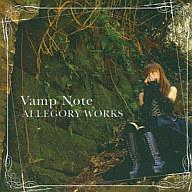 Vamp Note/ALLEGORY WORKS【中古】[☆4]