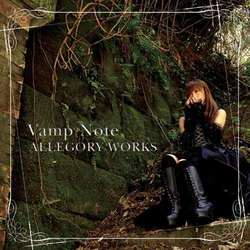 Vamp Note/コツキミヤ【中古】[☆4]
