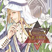 KINGDOM OF THE ARABIA//イフラース【中古】[☆4]