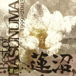 BEST OF 蓮沼 1999→2003【中古】[☆3]