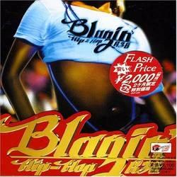 Blazin'Hip Hop,R&B【中古】[☆2]