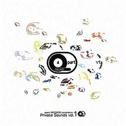 Private Sounds vol.1【中古】[☆4]