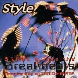 STYLE stage5【中古】[☆5]