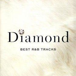 ダイアモンド-ベストR&Bトラックス【中古】[☆4]