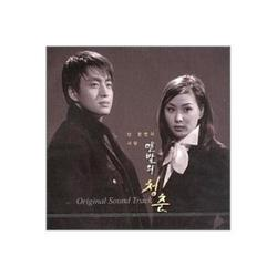 【輸入盤】裸足の青春 Original Sound Track【中古】[☆3]