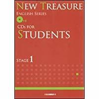 NEW TREASURE ENGLISH SERIES CDs FOR STUDENTS STAGE 1【中古】[☆2]
