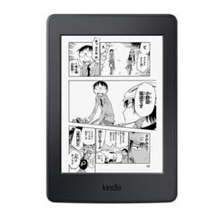 Kindle Paperwhite 電子書籍リーダー Wi-Fi 32GB ブラック 広告つき(Newモデル)【中古】[☆2]