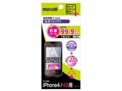 maxell 液晶保護フィルム(iPhone4/4S用)【中古】[☆5]