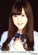大和里菜 乃木坂46×B.L.T.2014 08-BLACK39/336-C/大和里菜【中古】[☆4]