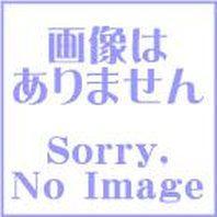 【全巻セット】涙のバレーボール/1巻-3巻セット/完結/塀内真人/講談社【中古】[☆2]