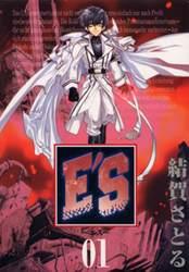 【10冊セット】E